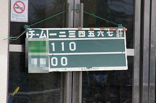 DSC00001 (20).jpg