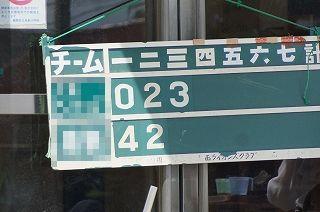 DSC00001 (26).jpg