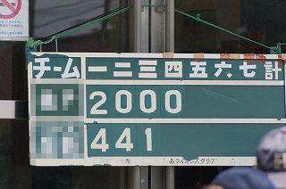 DSC00001 (27).jpg