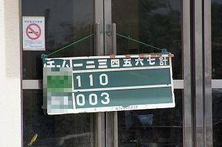 DSC00001 (29).jpg