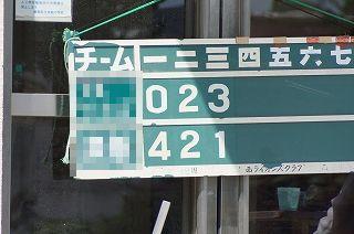 DSC00001 (30).jpg