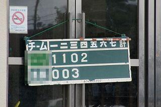 DSC00001 (32).jpg