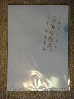 DSC00001 (38).jpg