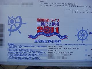 DSC00001 (4).jpg