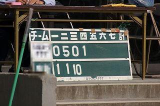DSC00001 (42).jpg
