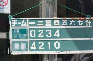 DSC00001 (44).jpg