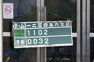 DSC00001 (50).jpg