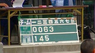 DSC00001 (66).jpg