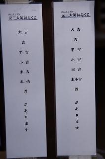 DSC00001 (9).jpg