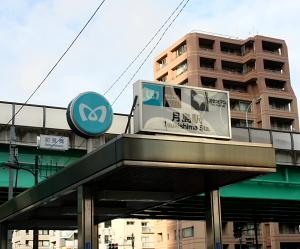 もんじゃ 001b.JPG