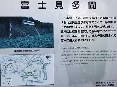 東御苑・富士見多聞.JPG