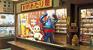 昭和レトロテーマパーク.jpg