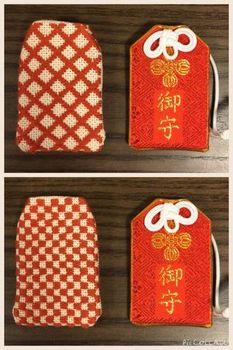 お守り袋試作_20150723_01.jpg