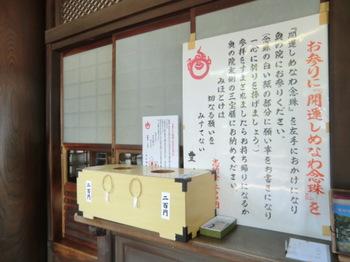 豊川34.JPG