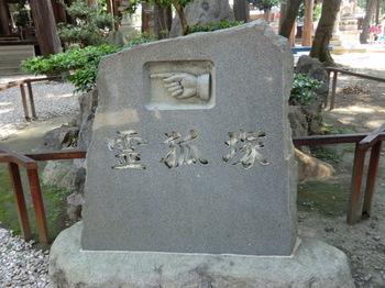 豊川41.JPG