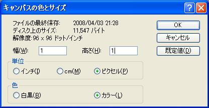 ペイント_02.PNG