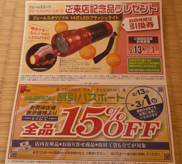 LEDオレンジ_01.JPG