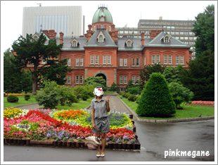 Hokkaido5.JPG