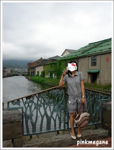 Hokkaido7.JPG