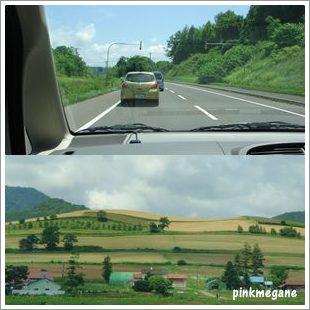 Hokkaido9.jpg