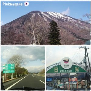 まるで富士山のようだ!?