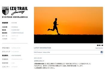 izu_trail.jpg