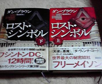 2010100820580000.jpg