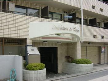 メゾンドパルファン.JPG