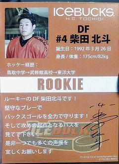 DSC_0037.JPG