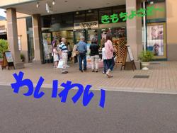 CIMG7883-2.jpg