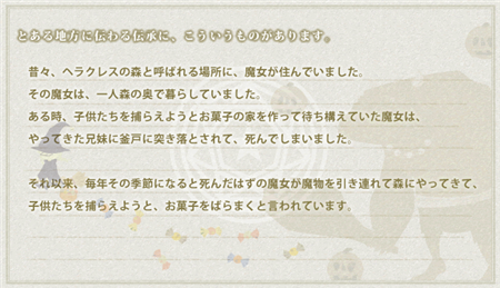 PGust-091019.png