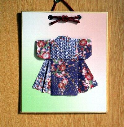 飛行機 折り紙 折り紙 着物 折り方 : mori-tae.blog.so-net.ne.jp
