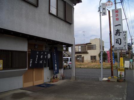 CIMG5711.JPG