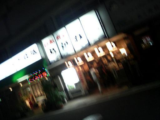 DCF_0340.JPG