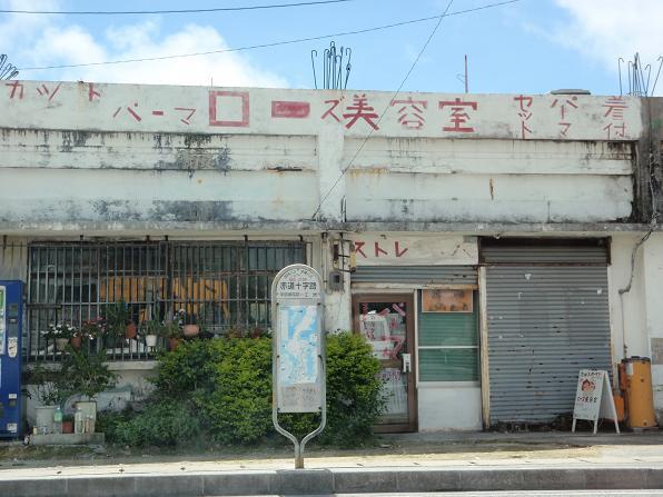ローズ美容室.JPG