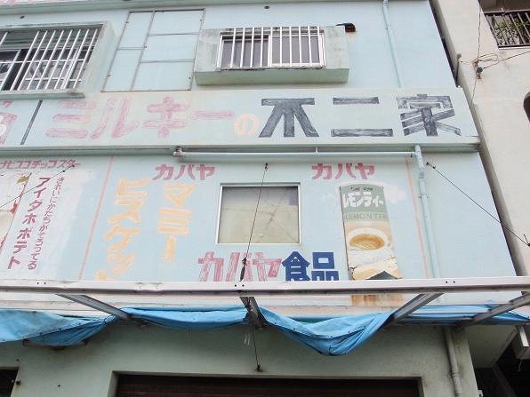 壁に広告1.JPG