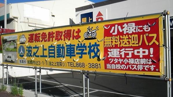 穴あき広告.JPG
