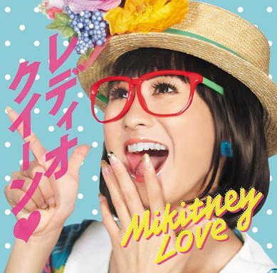 Mikitney LOVE