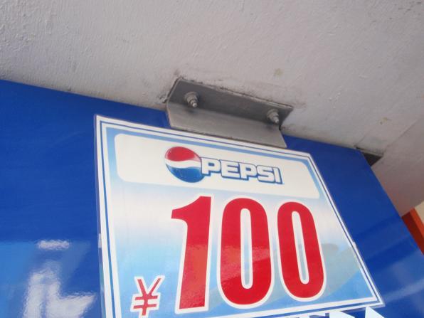 P6131063.JPG
