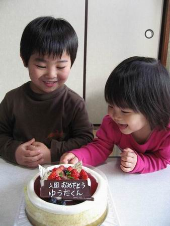 ケーキ♪.jpg