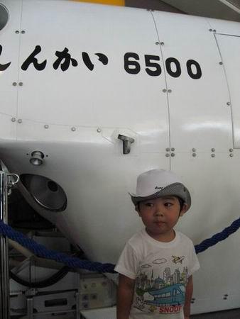 サイズ変更サイズ変更回転2008年8月31日 024.jpg