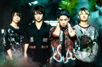ONE OK ROCK 2019