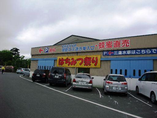 2012_05032012-5-3浮羽0025.JPG