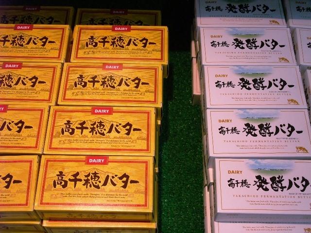 高千穂牧場 (5).jpg