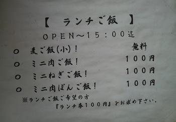 2010021811400000.JPG