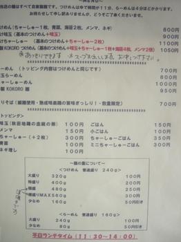 CIMG3242.JPG