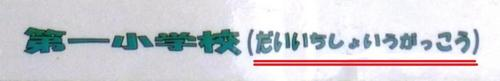 P1020674 - コピー.JPG