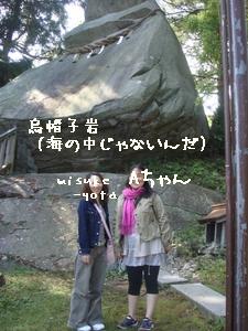 桜山神社.jpg