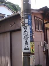 江ノ島003.jpg