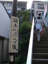 江ノ島006.jpg